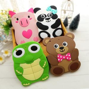 iPad mini ケース カバー シリコンiPad mini3 mini2 mini1 かわいい パンダ ワニ クマ 熊 ベア ブタ