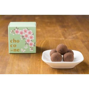 choco-ne ショコネ ミルクチョコ|lilionte