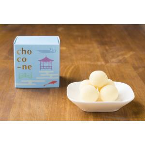 choco-ne ホワイトチョコチーズ&国産レモンビター|lilionte