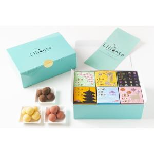 choco-ne ショコネ プレミアムセットA|lilionte