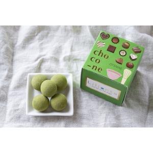 choco-ne ショコネ 大和抹茶|lilionte