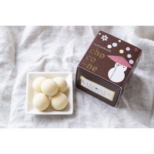 choco-ne ショコネ 和栗モンブラン|lilionte