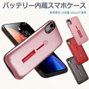 【対応端末】 iphoneXR  【カラー】 ピンク 【注意事項】 ※この商品はリチウムイオン電池を...