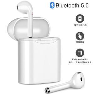 商品名:Bluetooth5.0 ワイヤレスイヤホン 高品質  色:ホワイト ブランド:HCMA  ...