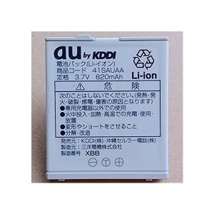 au純正 41SAUAA W41SA 電池パック lillian