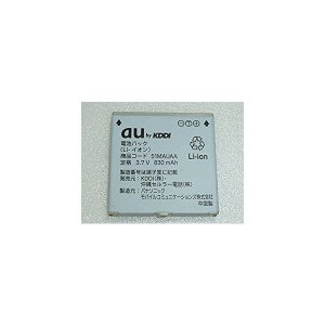 au 純正電池パック 51MAUAA W51P,W52P用 lillian