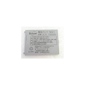 docomo 純正品 電池パック N021 N505iS,N505i用 ドコモ lillian