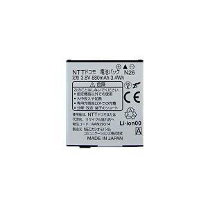 NTTドコモ 【ドコモ純正】 電池パック N26 lillian