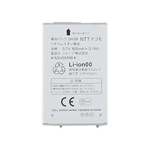 【NTTドコモ純正】 電池パック SH39 [SH39CA SH39CA対応]|lillian