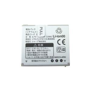 【ソフトバンク純正】830SH/840SH対応バッテリーパック SHBBY1 バルク品 lillian
