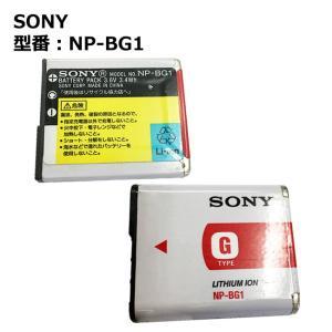 純正 SONY NP-BG1 カメラ用バッテリーパック DSC-HX10V DSC-HX30V HD...