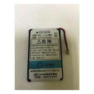 Willcom純正 ウィルコム電池パック NBB-540