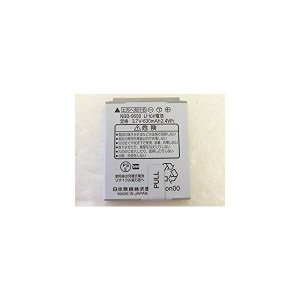 WILLCOM・YMOBILE 純正電池パック NBB-9650 WX330J,WX330K-Z,WX330JE,WX330JZE,WX01J用 ウィルコム・ワイモバイル lillian