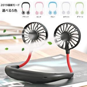 【商品名】  ウェアラブル携帯扇風機 7枚羽根 色:ブラック  【使用方法】 1、スイッチを3秒ほど...