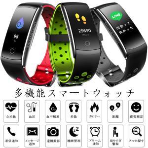 スマートウォッチ(レッド、グリーン、グレー) 商品特徴 基本仕様  対応Bluetooth:Blue...