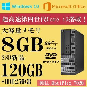 中古パソコンwindows10デスクトップ ゲーミングPC Microsoft Office DEL...