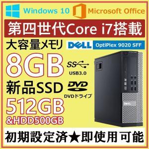 Microsoft Office搭載 DELL OptiPlex 9020 SFF デスクトップ C...