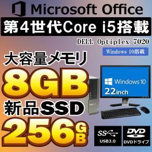 デスクトップパソコン 中古パソコン 安い  福袋 windows 10 Office2019  DE...