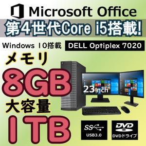 中古パソコンオフィス付き ゲーミングPC【Windows 10搭載】DELL Optiplex 【第...
