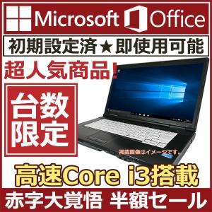 ■メーカー: 東芝toshiba 富士通fujitsu NEC SONY DELL HP SHARP...