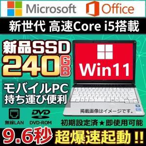 Microsoft office搭載 中古 ノートパソコン ノートPC  新世代Corei5 新品SSD240 Windows10 メモリ4G 無線  12型 B5 持ち運び便利|lillian