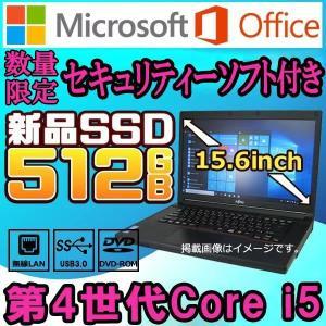 中古パソコン ノートパソコン 安い  福袋 windows 10 Office2019 第四世代Co...