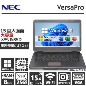 クールな外観で人気の高速第二世代Core i5搭載dynabook!  持ち運びの便利さを兼ね備えた...
