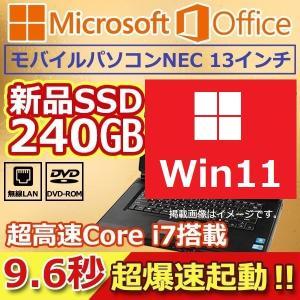 ■メーカー: パソコン 中古PC ノートパソコン NEC Versapro ■液晶モニターサイズ: ...