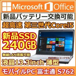 中古パソコン ノートパソコン 安い  福袋 windows 10 Office2019 第三世代Co...