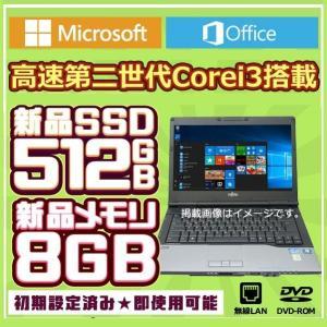 ■メーカー: パソコン 中古PCレノボ ノートパソコン 富士通 NEC 東芝 Lenovo HP D...