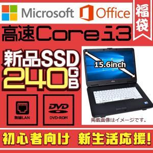 ■メーカー: 福袋 パソコン 中古PC ノートパソコン シークレットパソコン アウトレット ■液晶モ...