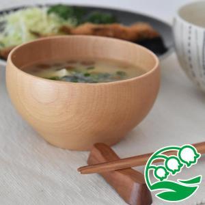 お椀 木製 おしゃれ ナチュラル カフェ 木のお椀 栗 Lサイズ スズラン lilly2016