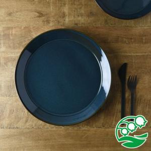 カレー皿 パスタ皿 おしゃれ 洋食器 美濃焼 北欧ブルー 丸プレートL(25.8cm) スズラン|lilly2016