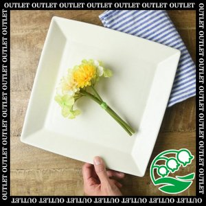 【在庫限り】 わけあり アウトレット パスタ皿 オードブル皿 おしゃれ 角皿 洋食器 25cmアイボリー角大皿 スズラン|lilly2016
