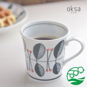マグカップ おしゃれ プレゼント 美濃焼 oksa (オクサ) マグカップ スズラン|lilly2016