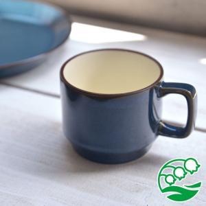 マグカップ おしゃれ プレゼント 美濃焼 北欧ブルー スタッキング マグカップ スズラン|lilly2016