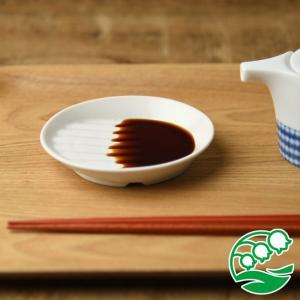 小皿 おしゃれ 醤油皿 薬味皿 豆皿 和食器 美濃焼 ななめ底 醤油皿 スズラン|lilly2016