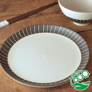 取り皿 おしゃれ チョコ削り 18.5cm ライン ホワイト 和食器 美濃焼 中皿 丸皿 スズラン|lilly2016