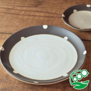 取り皿 おしゃれ チョコ削り 18.5cm 水玉 ホワイト 和食器 美濃焼 中皿 丸皿 スズラン|lilly2016
