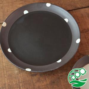取り皿 おしゃれ チョコ削り 18.5cm 水玉 ブラック 和食器 美濃焼 中皿 丸皿 スズラン|lilly2016