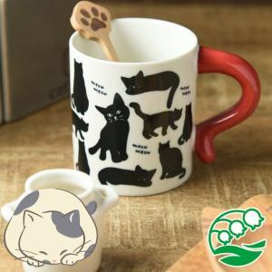 マグカップ おしゃれ プレゼント 美濃焼 cat! ネコ マグカップ スズラン|lilly2016