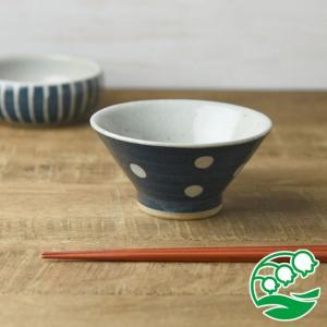 お茶碗 おしゃれ ご飯茶碗 手しごと 13cm 富士山型茶碗 藍色 水玉 和食器 美濃焼 テーブルウエア キッチン 飯碗 スズラン|lilly2016