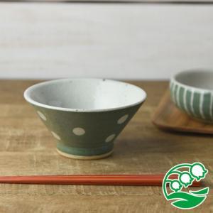 お茶碗 おしゃれ ご飯茶碗 手しごと 13cm 富士山型茶碗 緑色 水玉 和食器 美濃焼 テーブルウエア キッチン 飯碗 スズラン|lilly2016