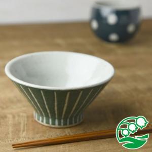 お茶碗 おしゃれ ご飯茶碗 手しごと 13cm 富士山型茶碗 緑色 十草 和食器 美濃焼 テーブルウエア キッチン 飯碗 スズラン|lilly2016