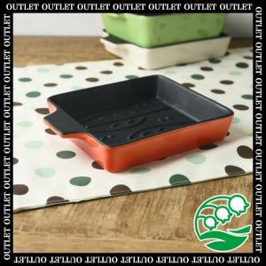 グラタン皿 おしゃれ 耳付き 日本製 アウトレット 洋食器 美濃焼 ノンスティック 16.5cm トースターディッシュ  オレンジ スズラン lilly2016