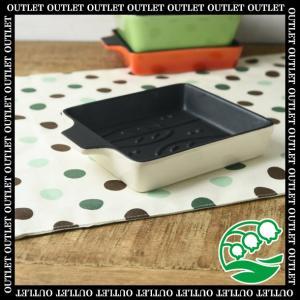 グラタン皿 おしゃれ 耳付き 日本製 アウトレット 洋食器 美濃焼 ノンスティック 16.5cm ト...