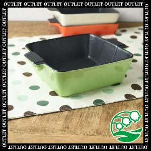 グラタン皿 おしゃれ 耳付き 日本製 アウトレット 洋食器 美濃焼 ノンスティック 17.5cm  グラタン皿 グリーン スズラン|lilly2016