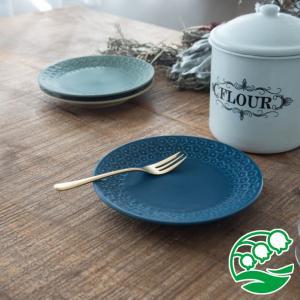 小皿 取り皿 おしゃれ 洋食器 美濃焼 プレス・ド・フラワー 16.5cmプレート マットブルー スズラン lilly2016