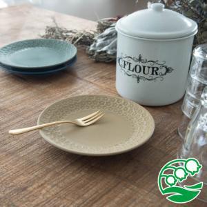 小皿 取り皿 おしゃれ 洋食器 美濃焼 プレス・ド・フラワー 16.5cmプレート マットベージュ スズラン|lilly2016