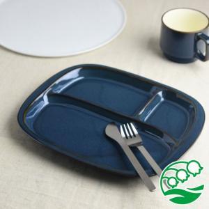 ランチプレート 仕切り 陶器 おしゃれ 北欧 洋食器 美濃焼 北欧ブルー ランチプレート スズラン|lilly2016
